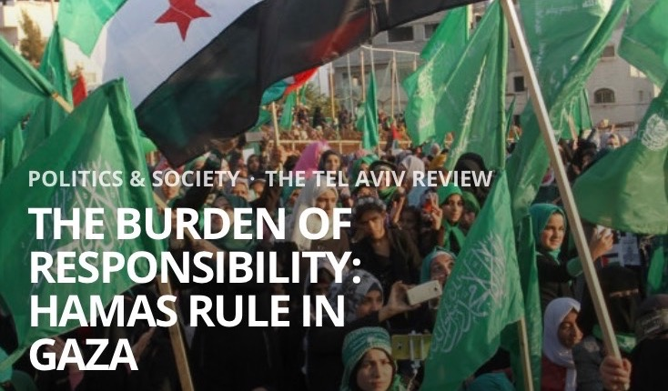 TLV1 – Interview With Author Of GAZA UNDER HAMAS